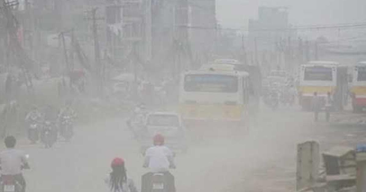 Dạng ô nhiễm môi trường không khí
